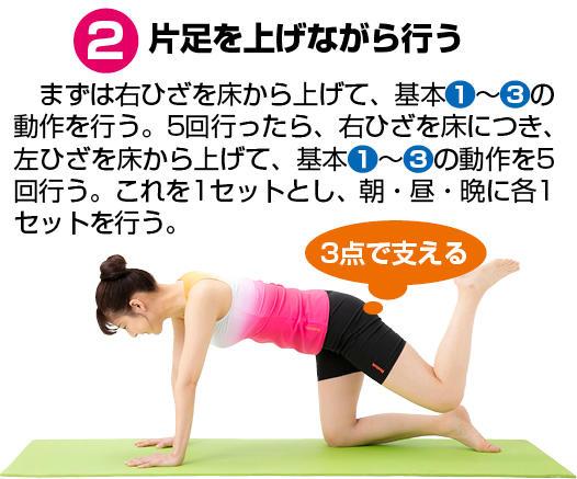02_05_06_re.jpg