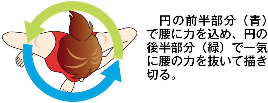 02_08_02_re.jpg