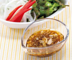 【狭窄症対策レシピ】酢ショウガとアマニ油の和風タマネギドレッシング