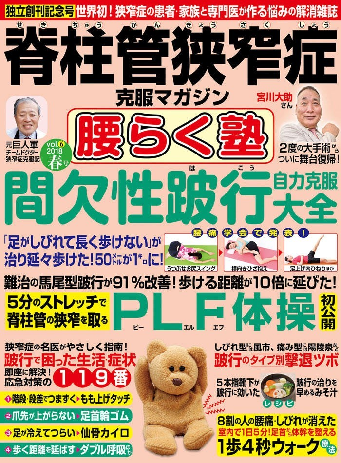 koshiraku_006_web.jpg