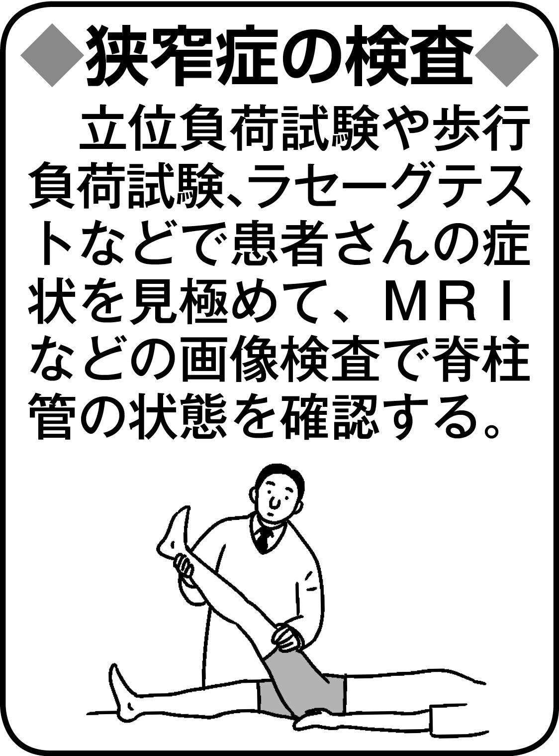 01_07_02_要カラー化.jpg