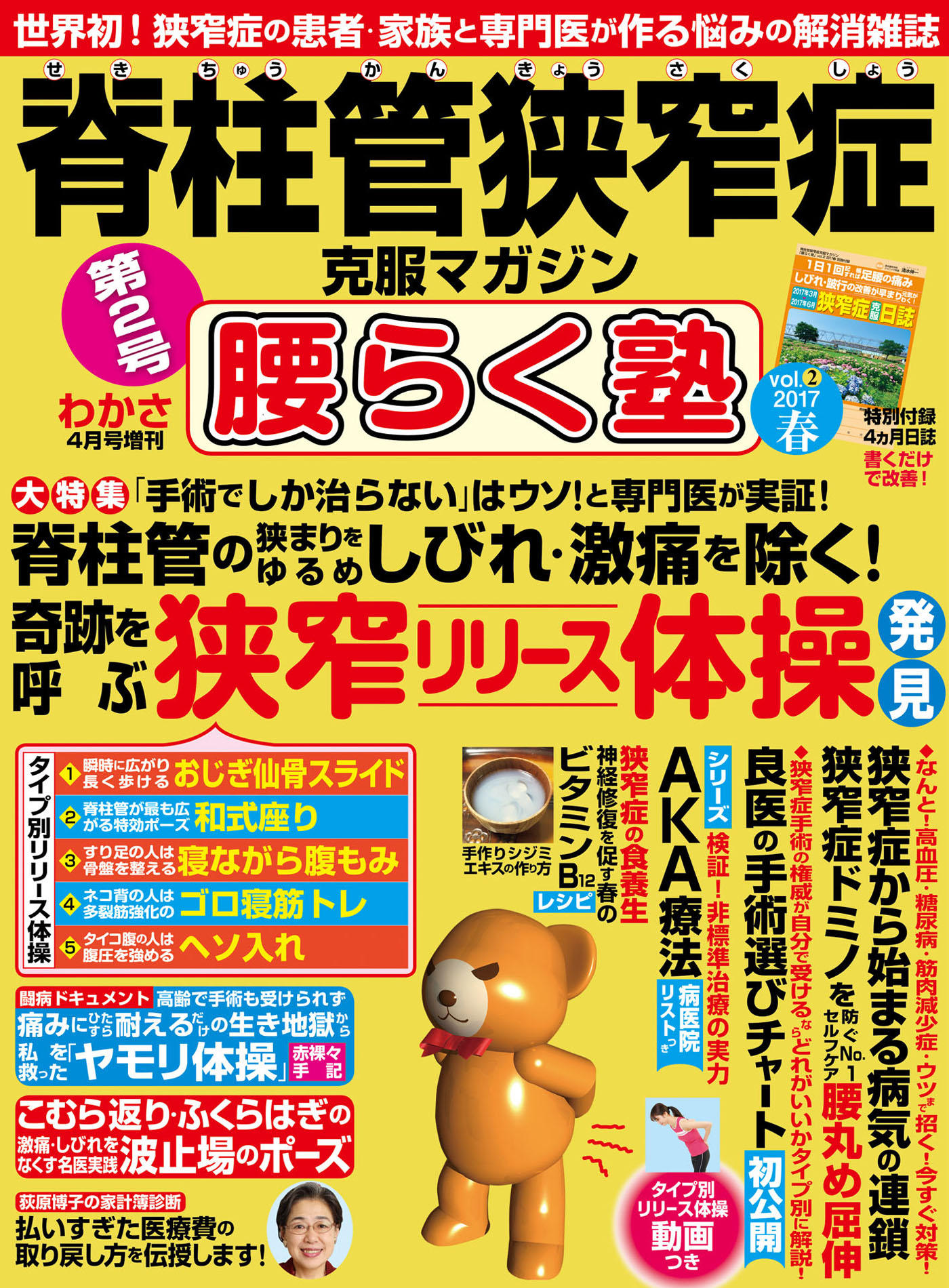 koshiraku_002thumbnail.jpg