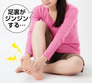 【足裏のしびれ・違和感】血流アップに役立つ「足指広げ」で改善(整形外科専門医解説)