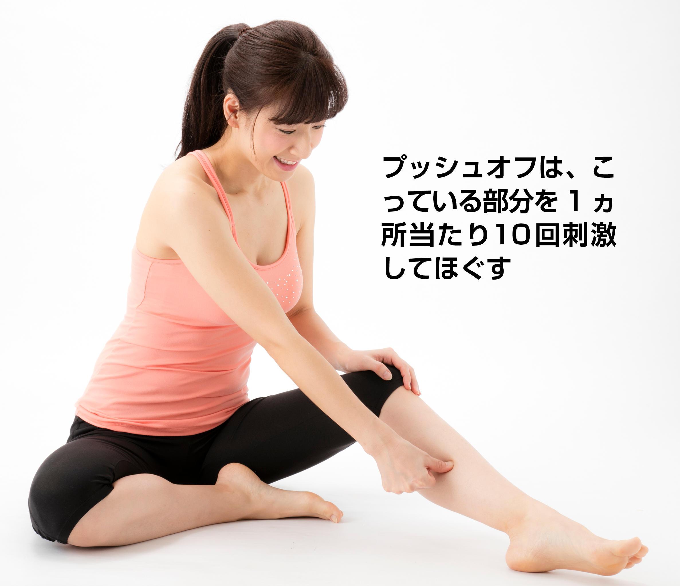 張る 痛い ふくらはぎ 腰痛に注意! 足・ふくらはぎの張りとむくみ