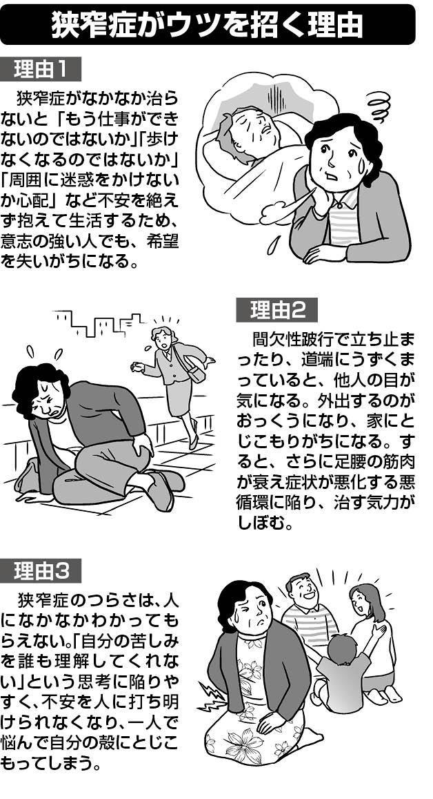 07_06_02_要カラー化.jpg