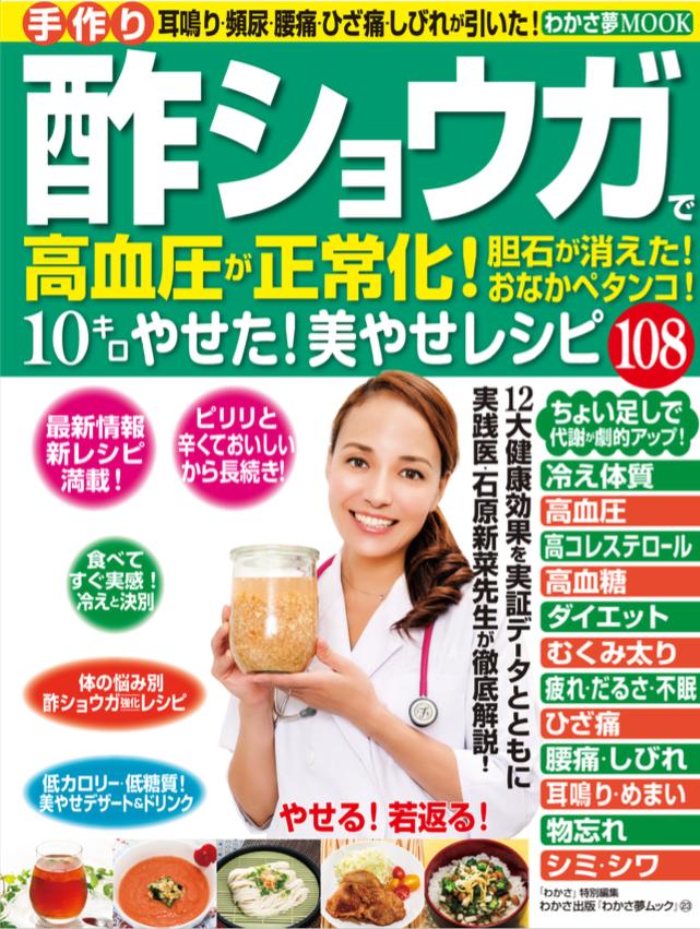 susyouga_cover.png